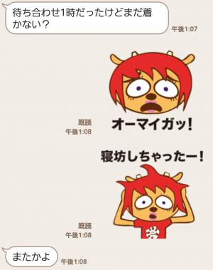 【アーティストスタンプ】ラミー☆遅刻編 スタンプ (3)