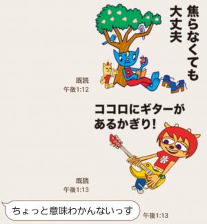 【アーティストスタンプ】ラミー☆遅刻編 スタンプ (7)