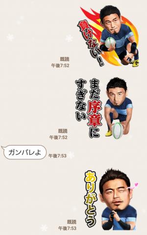 【公式スタンプ】五郎丸歩 スタンプ (5)