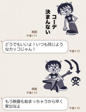 【アーティストスタンプ】ラミー☆遅刻編 スタンプ (6)