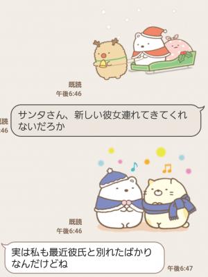 【公式スタンプ】冬に使える♪すみっコぐらし スタンプ(2016年02月13日まで) (5)