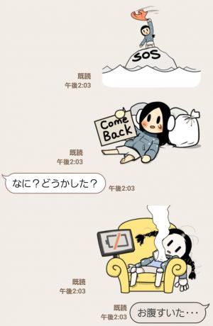 【公式スタンプ】動く「スマイルブラシ」冬ver スタンプ (3)
