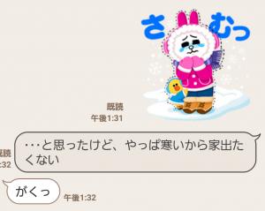 【隠し無料スタンプ】ルーレット限定冬のLINEキャラクターズ スタンプ(2016年01月05日まで) (19)