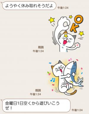 【限定無料スタンプ】タマ川 ヨシ子(猫)新作スタンプ第8弾♪ スタンプ(2016年01月11日まで) (9)