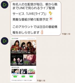 【隠し無料スタンプ】LIVEな気分マルダシリーズ スタンプ(2016年01月05日まで) (3)