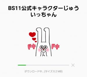 【限定無料スタンプ】BS11公式キャラクターじゅういっちゃん スタンプ(2016年01月04日まで) (2)