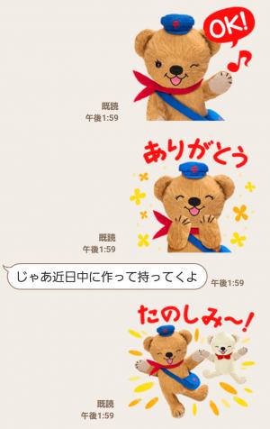 【限定無料スタンプ】ぽすくま スタンプ(2015年12月28日まで) (10)