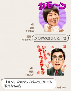 【音付きスタンプ】しゃべるよ吉本新喜劇 スタンプ (4)