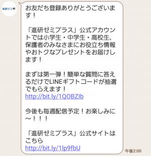 【限定無料スタンプ】ゆるかわ「たま丸」スタンプ(2015年12月28日まで) (3)