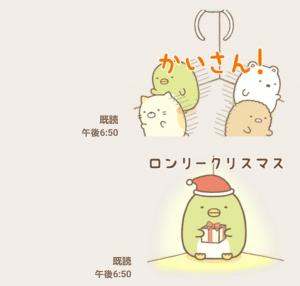 【公式スタンプ】冬に使える♪すみっコぐらし スタンプ(2016年02月13日まで) (8)