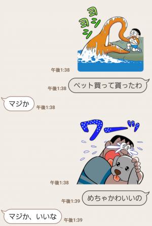【隠し無料スタンプ】選べるニュース× 大長編ドラえもん スタンプ(2015年12月28日まで) (10)