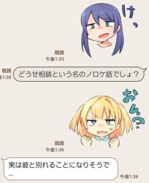 【萌えクリエイターズスタンプ】かわいいから許してスタンプ (4)