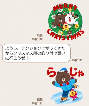 【隠し無料スタンプ】ルーレット限定冬のLINEキャラクターズ スタンプ(2016年01月05日まで) (18)