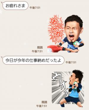 【公式スタンプ】五郎丸歩 スタンプ (3)