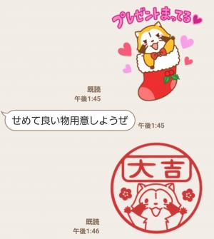 【公式スタンプ】WINTER☆ラスカル スタンプ(2016年02月13日まで) (8)