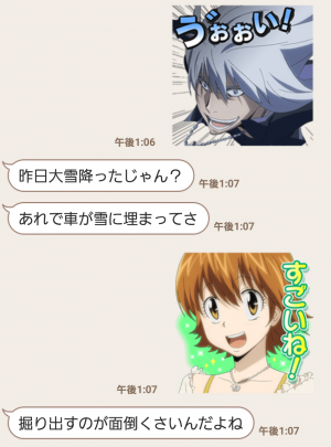 【公式スタンプ】家庭教師ヒットマン REBORN! スタンプ (5)