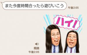【音付きスタンプ】しゃべるよ吉本新喜劇 スタンプ (8)