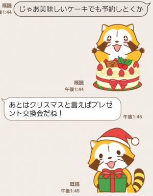 【公式スタンプ】WINTER☆ラスカル スタンプ(2016年02月13日まで) (7)