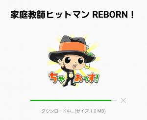 【公式スタンプ】家庭教師ヒットマン REBORN! スタンプ (2)