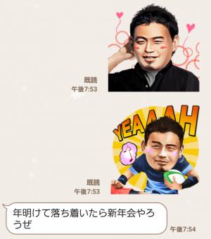 【公式スタンプ】五郎丸歩 スタンプ (6)