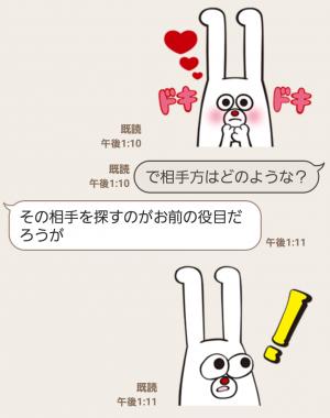 【限定無料スタンプ】BS11公式キャラクターじゅういっちゃん スタンプ(2016年01月04日まで) (9)
