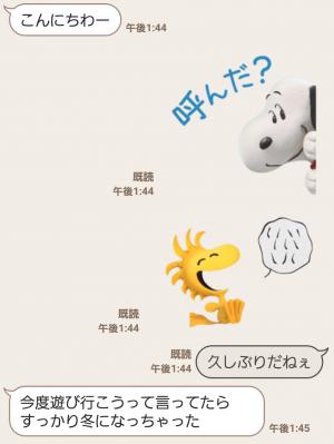 【公式スタンプ】I LOVE スヌーピー スタンプ (2)