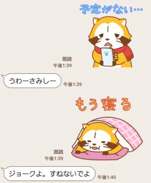 【公式スタンプ】WINTER☆ラスカル スタンプ(2016年02月13日まで) (4)