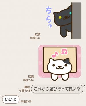 【公式スタンプ】動く♪ねこあつめ スタンプ (3)