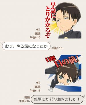 【音付きスタンプ】進撃!巨人中学校 スタンプ (7)