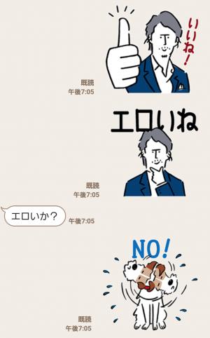 【限定無料スタンプ】新型プリウス発売記念!福山雅治&大泉洋 スタンプ(2016年01月11日まで) (8)