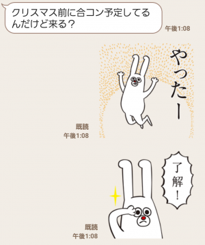 【限定無料スタンプ】BS11公式キャラクターじゅういっちゃん スタンプ(2016年01月04日まで) (6)