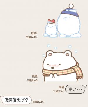 【公式スタンプ】冬に使える♪すみっコぐらし スタンプ(2016年02月13日まで) (3)