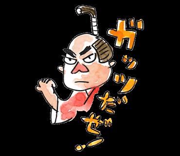 【クリエイターズスタンプランキング(12/19)】出た!ウルフルズ、スタンプ!12位に突如乱入!