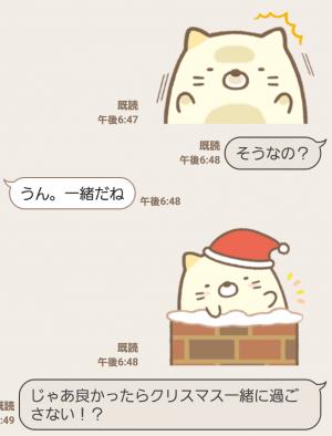 【公式スタンプ】冬に使える♪すみっコぐらし スタンプ(2016年02月13日まで) (6)