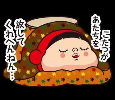 黄色いヤツ(新年用だけちゃうしな)