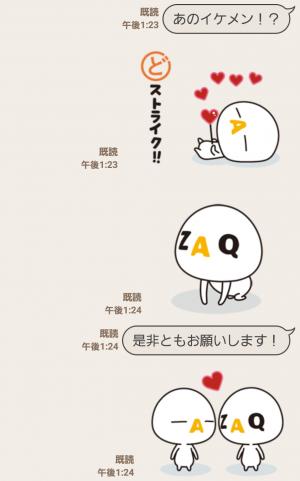 【隠し無料スタンプ】ざっくぅ スタンプ(2016年01月04日まで) (7)