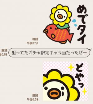 【隠し無料スタンプ】オリコトリ☆新登場♪ スタンプ(2016年02月22日まで) (3)