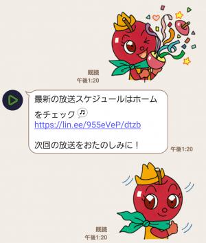 【隠し無料スタンプ】LIVEな気分マルダシリーズ スタンプ(2016年01月05日まで) (5)