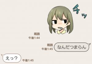 【萌えクリエイターズスタンプ】かわいいから許してスタンプ (8)