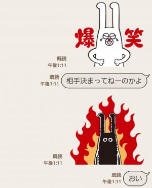 【限定無料スタンプ】BS11公式キャラクターじゅういっちゃん スタンプ(2016年01月04日まで) (10)