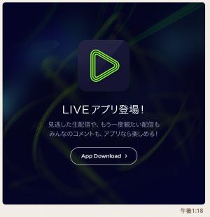【隠し無料スタンプ】LIVEな気分マルダシリーズ スタンプ(2016年01月05日まで) (4)