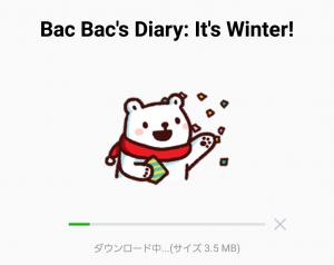 【公式スタンプ】Bac Bac's Diary It's Winter! スタンプ (2)