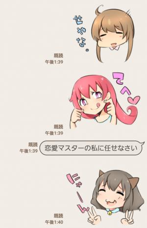【萌えクリエイターズスタンプ】かわいいから許してスタンプ (6)