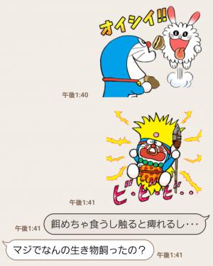 【隠し無料スタンプ】選べるニュース× 大長編ドラえもん スタンプ(2015年12月28日まで) (12)