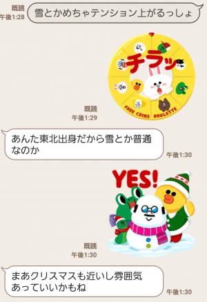 【隠し無料スタンプ】ルーレット限定冬のLINEキャラクターズ スタンプ(2016年01月05日まで) (17)