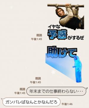 【公式スタンプ】スター・ウォーズ 名言・名場面編 スタンプ (3)