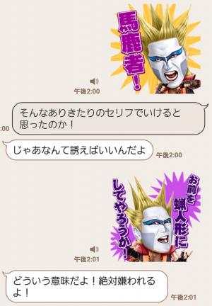 【音付きスタンプ】聖飢魔IIのお言葉スタンプ (5)