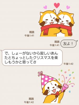 【公式スタンプ】WINTER☆ラスカル スタンプ(2016年02月13日まで) (6)
