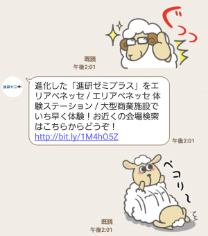 【限定無料スタンプ】ゆるかわ「たま丸」スタンプ(2015年12月28日まで) (6)