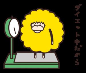【クリエイターズスタンプランキング(12/25)】人気バンドflumpoolのスタンプが登場!なんと6位に初登場!
